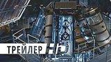 видео 2 мин. 51 сек. Фантастическая четверка | Официальный трейлер 3 | HD раздел: Кино, ТВ, телешоу добавлено: 15 июля 2015