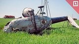 видео 32 сек. В Краснодарском крае разбился вертолёт Ми 2 раздел: Новости, политика добавлено: 2 августа 2018