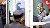 видео 1 мин. 59 сек. 4 пожизненных за 17 убийств раздел: Новости, политика добавлено: 10 августа 2018