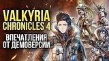 видео 5 мин. 17 сек. Valkyria Chronicles 4 - Впечатления от демо-версии раздел: Игры добавлено: 18 августа 2018