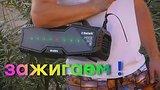 видео 5 мин. 29 сек. Sven PS-480: портативная акустика с подсветкой раздел: Технологии, наука добавлено: 28 августа 2018