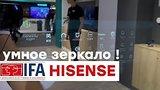видео 5 мин. 19 сек. Бытовая электроника Hisense на IFA 2018 раздел: Технологии, наука добавлено: 1 сентября 2018