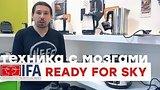 видео 3 мин. 58 сек. Мозги умного чайника. Открытая система для бытовой техники Ready 4 Sky на IFA 2018 раздел: Технологии, наука добавлено: 2 сентября 2018