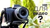 видео 5 мин. 23 сек. Fujifilm X-T100: беззеркальная камера со сменными объективами для продвинутого любителя раздел: Технологии, наука добавлено: 4 сентября 2018
