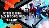 видео 4 мин. 2 сек. Постарайся не завалить: обратно в школу неудачной (август 2018 года) пожар раздел: Юмор, развлечения добавлено: 5 сентября 2018