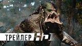видео 2 мин. 23 сек. Хищник | Официальный трейлер 3 | HD раздел: Кино, ТВ, телешоу добавлено: 7 сентября 2018