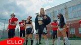 видео 3 мин. 26 сек. ПРЕМЬЕРА! The CHIСAS  - Стрелы-поцелуи (feat. GIGA 1) раздел: Музыка, выступления добавлено: 15 сентября 2018