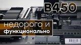 видео 3 мин. 41 сек. Материнская плата B450 Aorus Pro компании Gigabyte: типичное «среднее» решение на чипсете AMD B450 раздел: Технологии, наука добавлено: 20 сентября 2018