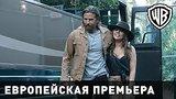 видео 50 мин. 37 сек. Звезда родилась - Европейская премьера, Лондон раздел: Кино, ТВ, телешоу добавлено: 28 сентября 2018