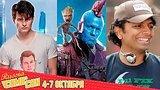 видео 2 мин. 45 сек. Актуальное видео про современное кино | Comic Con Russia 2018 раздел: Кино, ТВ, телешоу добавлено: 4 октября 2018