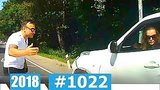 видео 10 мин. 40 сек. Записи с АВТО Видеорегистратора за 03.10.2018 Видео № 1022 раздел: Аварии, катастрофы, драки добавлено: 4 октября 2018