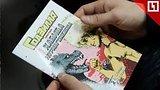 видео 28 мин. 27 сек. Рисуем комикс в поддержку Хабиба Нурмагомедова раздел: Новости, политика добавлено: 7 октября 2018