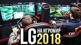 видео 4 мин. 9 сек. Киберфутболисты и крутые мониторы I LG на Игромир 2018 раздел: Игры добавлено: 11 октября 2018