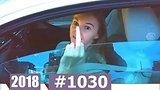 видео 12 мин. 36 сек. АВТО СТРАСТЬ - Новые Записи с Видеорегистратора за 14.10.2018 Видео № 1030 раздел: Аварии, катастрофы, драки добавлено: 14 октября 2018