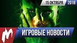 видео 14 мин. 15 сек. Игромания! ИГРОВЫЕ НОВОСТИ, 15 октября (The Elder Scrolls 6, Command & Conquer, Obsidian) раздел: Игры добавлено: 16 октября 2018