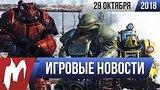 видео 10 мин. 31 сек. Игромания! ИГРОВЫЕ НОВОСТИ, 29 октября (MediEvil, Battlefield V, Fallout 76, Grand Theft Auto 6) раздел: Игры добавлено: 30 октября 2018