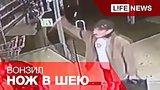 видео 30 сек. Мужчина вонзил нож в шею собутыльнику в магазине раздел: Новости, политика добавлено: 17 июля 2015