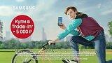 видео 34 сек. Реклама Samsung Galaxy A7 Широкоугольная камера раздел: Рекламные ролики добавлено: 9 ноября 2018