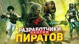 видео 10 мин. 4 сек. 10 разработчиков, издевавшихся над пиратами раздел: Игры добавлено: 10 ноября 2018