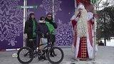 видео 6 мин. 27 сек. Второй день в Кемерове: городской праздник и встреча с детьми - авторами писем Деду Морозу раздел: Новости, политика добавлено: 20 ноября 2018