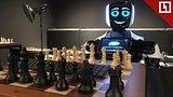 видео 39 мин. 34 сек. Шахматный робот против звёзд раздел: Новости, политика добавлено: 21 ноября 2018