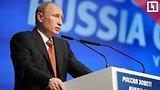 видео 58 мин. 56 сек. Путин на форуме «Россия зовёт!» раздел: Новости, политика добавлено: 28 ноября 2018