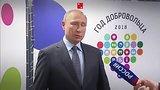 видео 43 сек. Почему Путин не хочет разговаривать с Порошенко?! раздел: Новости, политика добавлено: 5 декабря 2018