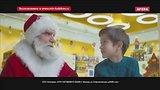 видео 20 сек. Реклама Мир Кубиков - Новогодняя раздел: Рекламные ролики добавлено: 6 декабря 2018