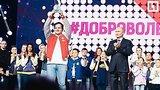 видео 2 мин. 35 сек. Путин вручил премию «Волонтеру года» раздел: Новости, политика добавлено: 6 декабря 2018