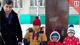 видео 14 мин. 31 сек. Забрали детей у отца-одиночки раздел: Новости, политика добавлено: 28 декабря 2018