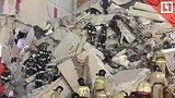 видео  Разбор завалов в Магнитогорске раздел: Новости, политика добавлено: 1 января 2019