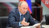 видео 45 мин. 57 сек. Путин проводит заседание набсовета АСИ раздел: Новости, политика добавлено: 16 января 2019