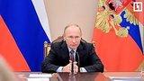 видео 57 мин. 26 сек. Путин проводит заседание правительства раздел: Новости, политика добавлено: 16 января 2019