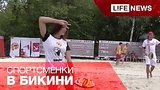 видео 2 мин. 51 сек. В Москве завершается Чемпионат мира по пляжному теннису раздел: Новости, политика добавлено: 18 июля 2015