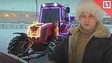 видео 2 мин. 24 сек. Чистит снег за свой счет раздел: Новости, политика добавлено: 29 января 2019