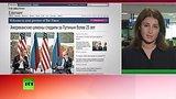 видео 1 мин. 53 сек. СМИ: американские спецслужбы следили за Путиным с 90-х годов раздел: Новости, политика добавлено: 19 июля 2015