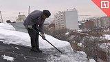 видео 14 мин. 12 сек. Бабушка чистит снег на крыше раздел: Новости, политика добавлено: 11 февраля 2019