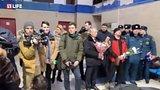 видео  Ваня Фокин возвращается домой раздел: Новости, политика добавлено: 15 февраля 2019