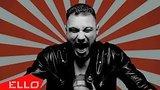 видео 5 мин. 13 сек. MIDDLE | FINGER - ALWAYS ON THE RUN / ELLO ROCK раздел: Музыка, выступления добавлено: 21 февраля 2019