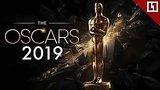 видео 15 мин. 26 сек. Оскар 2019  Главное раздел: Новости, политика добавлено: 26 февраля 2019