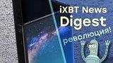 видео 4 мин. 57 сек. Складные смартфоны и пятиглазая Nokia раздел: Технологии, наука добавлено: 26 февраля 2019