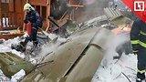 видео 38 сек. Самолёт разбился в Подмосковье раздел: Новости, политика добавлено: 28 февраля 2019