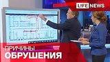 видео  Причины обрушения казармы в Омске раздел: Новости, политика добавлено: 20 июля 2015