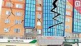 видео 2 мин. 5 сек. Дом трещит по швам из-за Сбербанка раздел: Новости, политика добавлено: 6 марта 2019