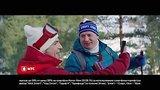 видео 1 мин. 1 сек. Реклама МТС - Сергей Бурунов раздел: Рекламные ролики добавлено: 8 марта 2019