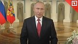 видео 3 мин. 22 сек. Владимир Путин поздравляет с 8 марта раздел: Новости, политика добавлено: 8 марта 2019