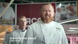 видео 41 сек. Реклама METRO - Опт начинается от 3-х раздел: Рекламные ролики добавлено: 15 марта 2019