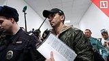 видео 1 мин. 7 сек. Экс министра Абызова арестовали на 2 месяца раздел: Новости, политика добавлено: 28 марта 2019