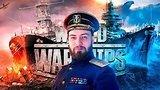 видео 13 мин. 43 сек. World of Warships: возвращение блудного адмирала! раздел: Игры добавлено: 30 марта 2019