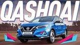 видео 31 мин. 34 сек. Хит или не хит?/Новый Nissan Qashqai 2019/Большой Тест Драйв раздел: Авто, мото добавлено: 30 марта 2019